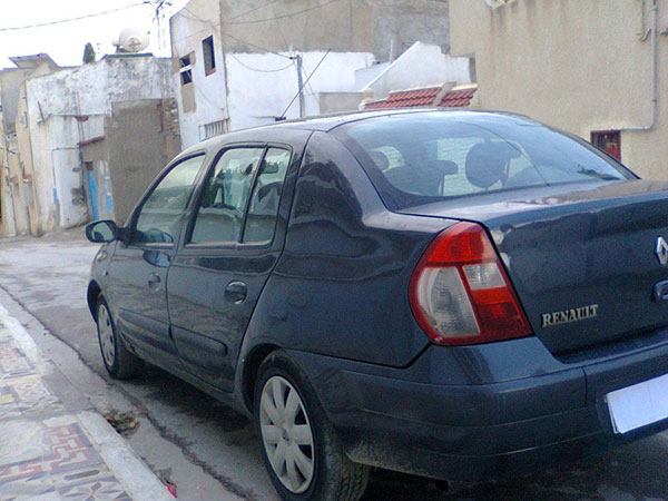 ray ban aviator tunisie prix