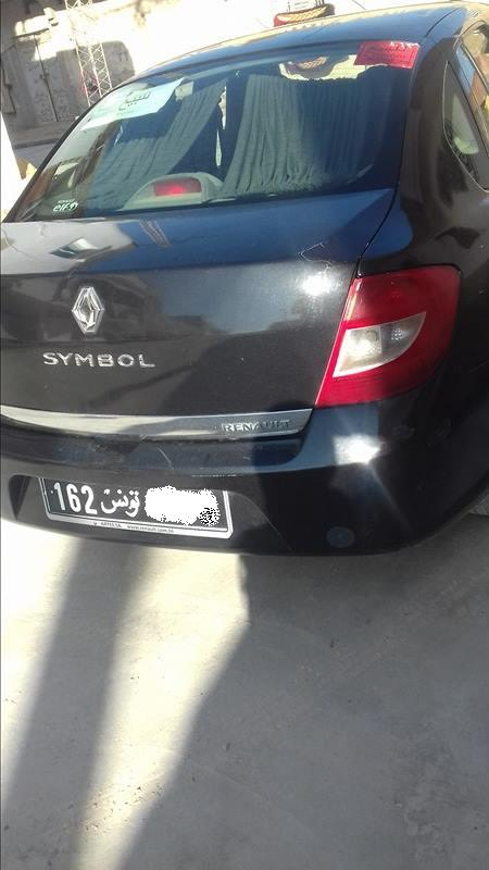 vente voiture occasion tunisie renault master